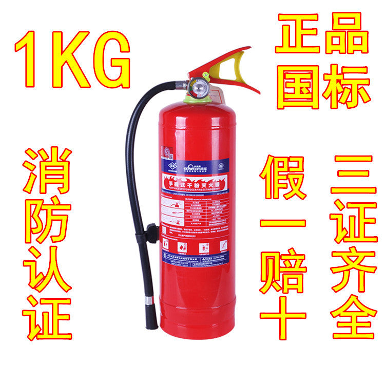 GB standard store warehouse factory household portable dry powder fire extinguisher 4 kg 1 kg fire equipment