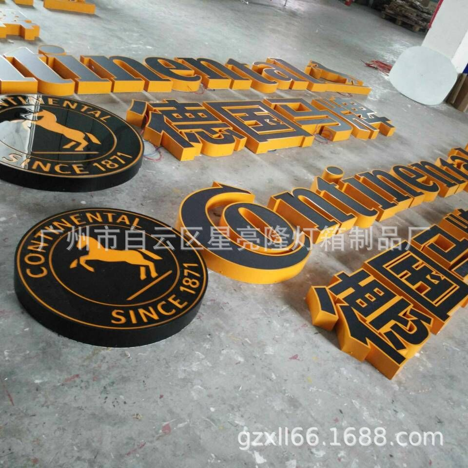 Supply Hot sale Luminous word Acrylic plastic word Light box signboard Metal light word LED backlight word