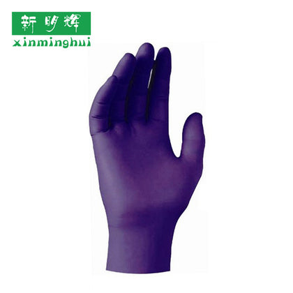 Kimberly 97612 anti-static chemical protective gloves food grade purple nitrile long gloves