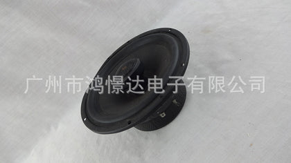 Stock Clearance Speaker Processing Specials DIAMOND M361i 6 Inch Coaxial Speakers Stock 1