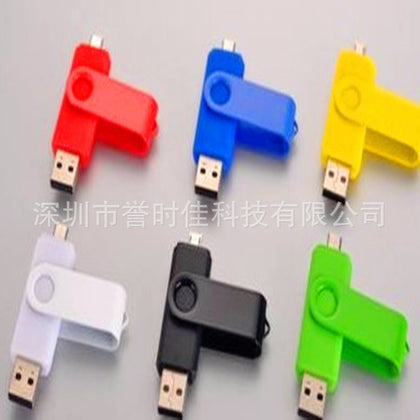 2017 new research and development mobile phone USB flash drive micro USB interface U disk smart phone USB flash drive wholesale customization