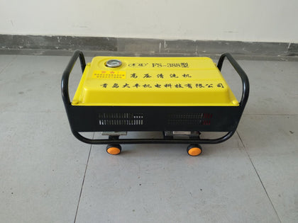 Factory direct Feng Shuo 220/380v portable consumer and commercial car washing machine pressure washer