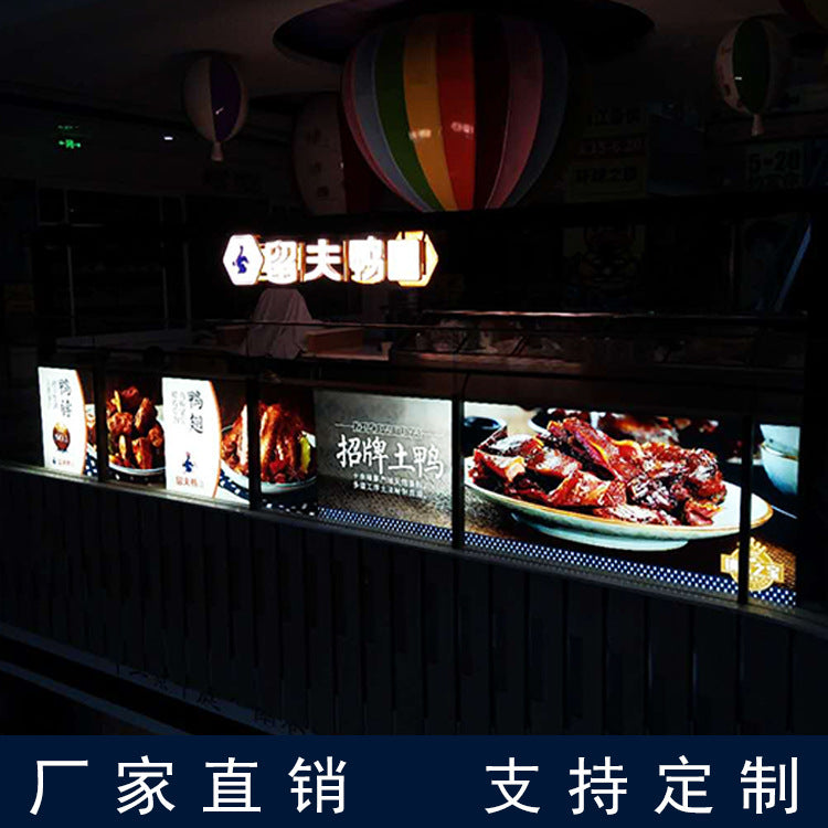 Customized ultra-clear borderless LED light box uv soft film advertising light box Aluminum profile ultra-thin card cloth light box wholesale