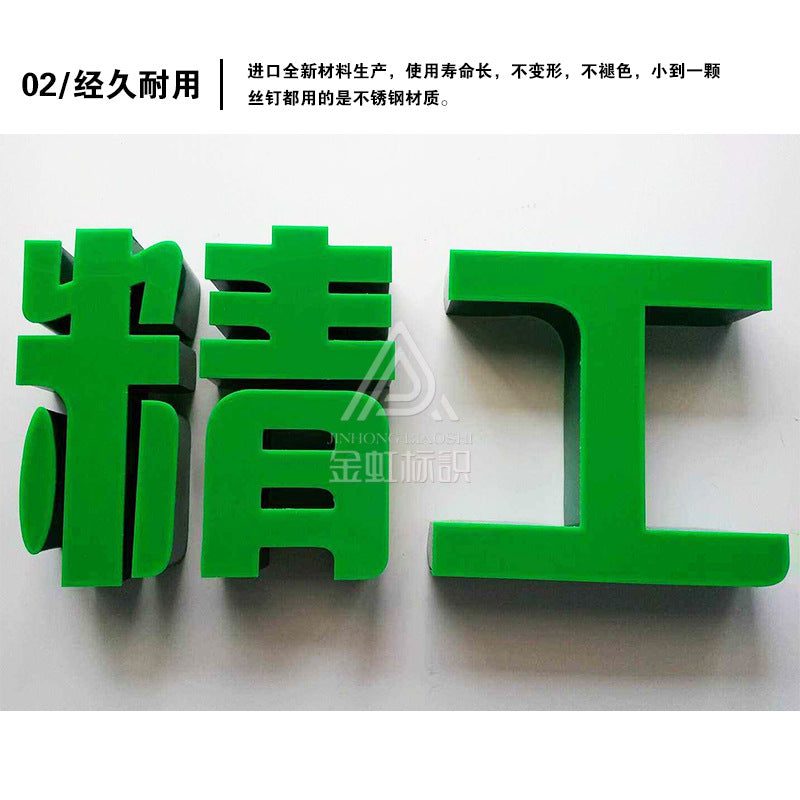 Led English luminous letters sign acrylic mini boundless words outdoor square light box signs