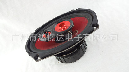 Stock clearance speaker processing special focus f6x9 red basin 6X9 speaker coaxial speaker stock 1