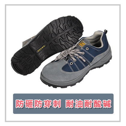 Hot-selling health shoes Foot protection against smash-proof shoes Comfortable breathable protective shoes
