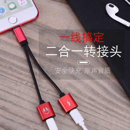 Adapter type-C headset iphoneX adapter cable 8plus two in one charging listening song 7P call converter
