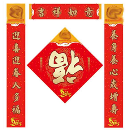 Spring Festival custom red envelopes on the door to the heart of the word order Spring Festival stickers custom printed spree manufacturers