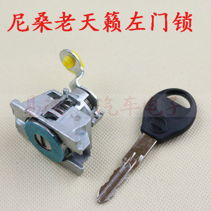 Nissan Laotian 籁 left door lock with key(08 years ago, Xuan Yi Wei Wei)Left door lock