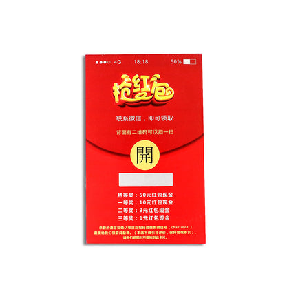 Factory direct customizable scratch card vouchers parking card color printing film printing scraping silver