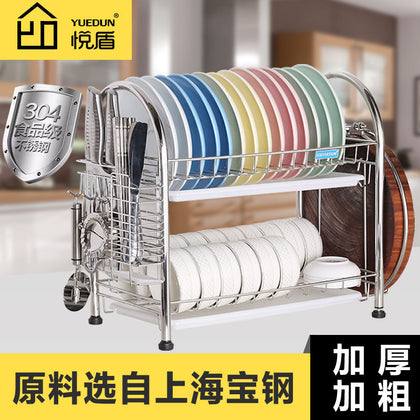 304 stainless steel drain bowl rack household dish rack kitchen supplies shelf dish rack double plate drain rack