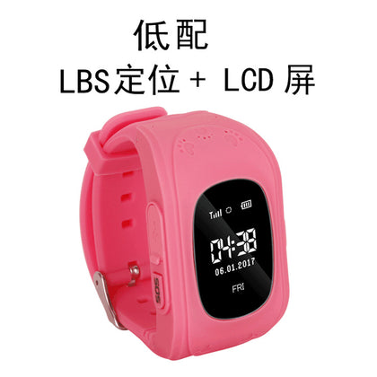English Russian Q50 Children's Smart Watch GPS Positioning Multi-Language Phone Mobile Wear Factory Direct