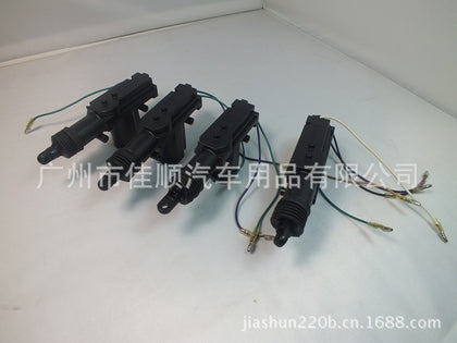 MAJICKAR universal type central locking lock Single five-wire motor Central locking motor One-hand factory direct sales