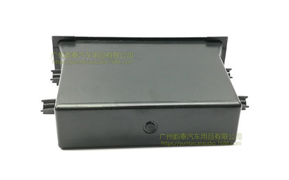 For Nissan and other car audio conversion 1DIN single ingot debris box storage box storage box Nissan box plastic box