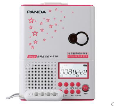 PANDA/Panda F-375 Repeater Tape Drive Walkman Children's Pupils Put Tape