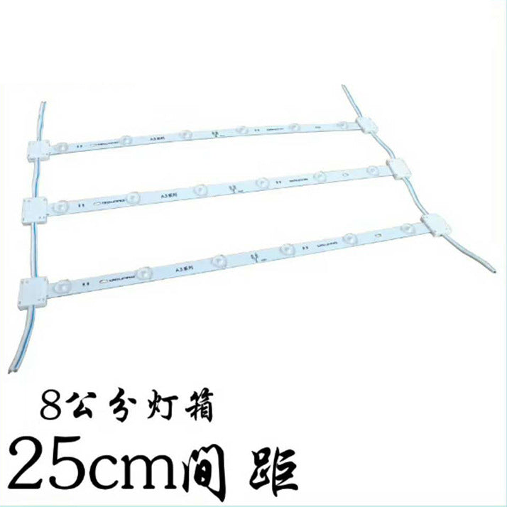 Shopping mall subway platform led12V24V soft film advertising light box light source 3030 roller blind led diffuse light strip