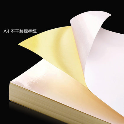 A4 self-adhesive copper plate printing paper adhesive self-adhesive(50 pages)