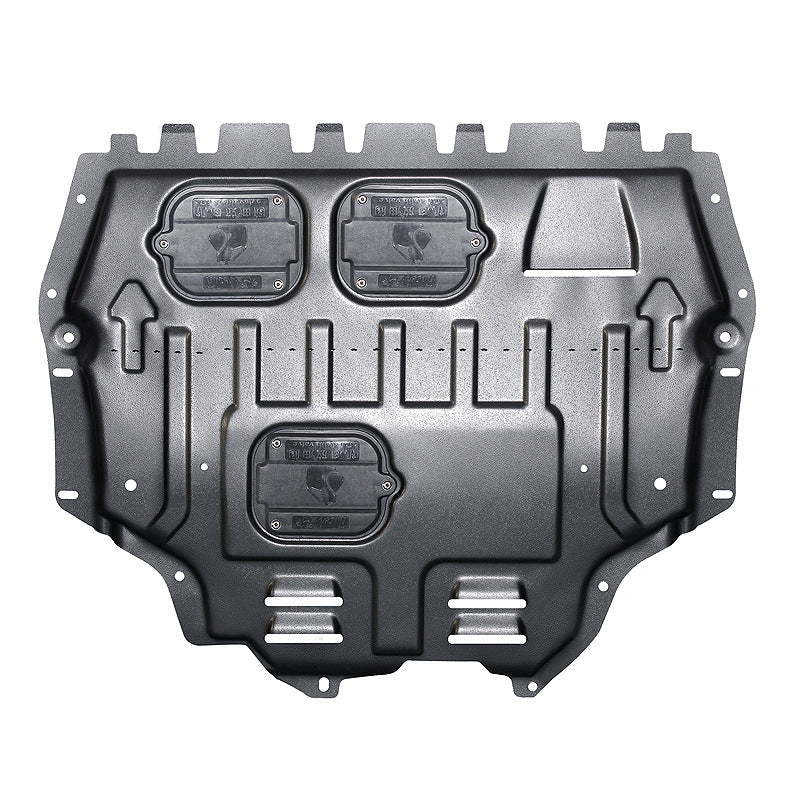 Ruika plastic steel car engine under the guard plate chassis armor prevention under the shield factory direct supply to support a generation