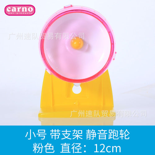 Hamster toy hamster wheel mute running wheel small pet jinsi bear wheel chinchillas squirrel runner treadmill with bracket