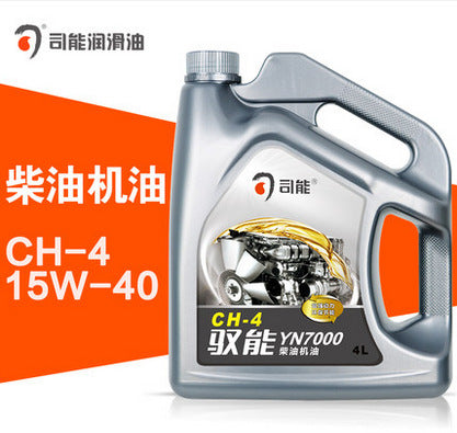 Off-the-shelf Secretary can CH-4 diesel engine oil, energy saving, high cleanliness