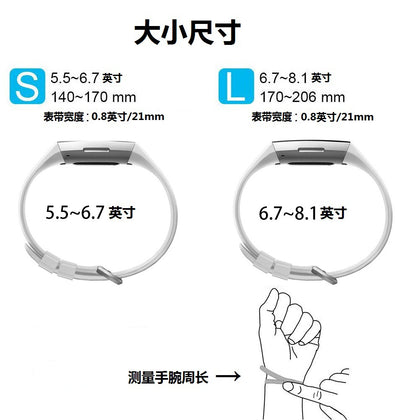 Spot applicable charge3 silicone sports strap charge3 smart bracelet wristband fitbit strap