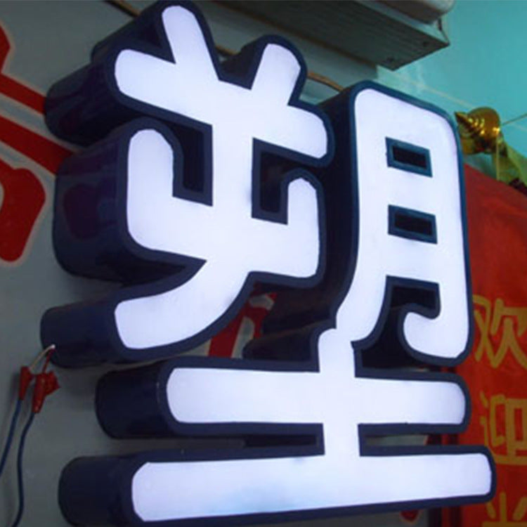 Xi'an factory direct sales outdoor led display card custom convenient light box blister light box integrity management
