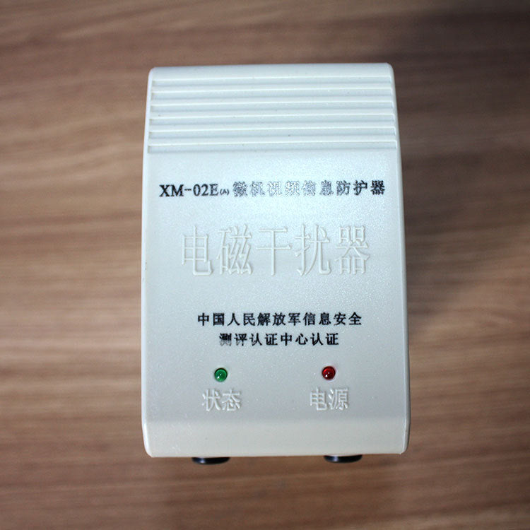 Factory direct computer video information protector XM-02E electromagnetic jammer information security equipment customization