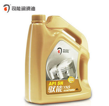 Off-the-shelf Division Energy Lubricant Fully Synthetic SN 5W~30 Auto Body Oil