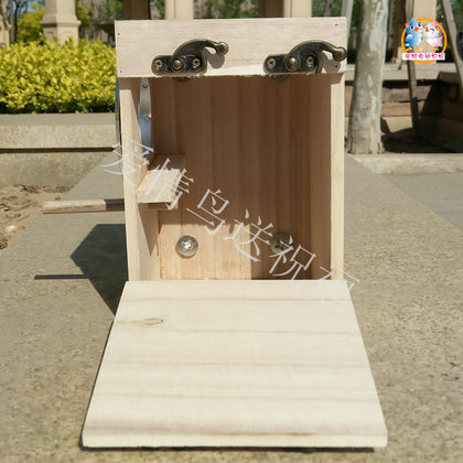 Vertical wooden bird nest incubator bird house resistant bite nest box bird bird pearl tiger skin peony parrot breeding box