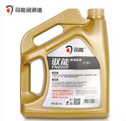 Spot Wholesale Si Neng CI-4 Diesel Engine Energy Savings High Cleanliness