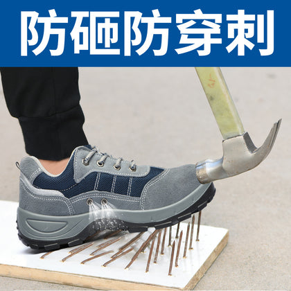 Breathable protective shoes, anti-smashing, anti-spun, suede leather, wear-resistant safety shoes, export steel toe caps, work shoes