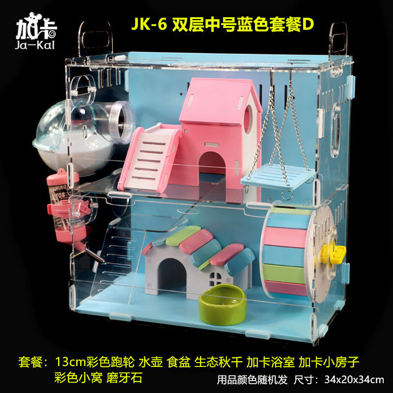 Jakal karma hamster baby acrylic hamster cage transparent super villa gold bear foundation cage toy