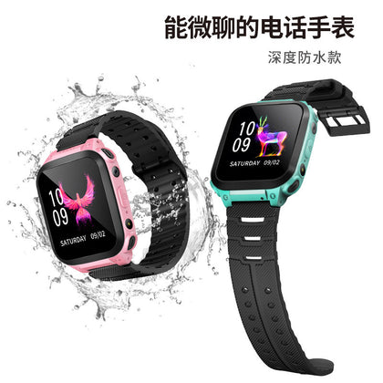 M8 Phone Watch Child Student Positioning Tracking Waterproof Boys and Girls Touch Screen Multifunction Phone Mobile A42