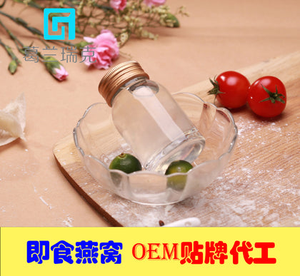 Glan Rick Ready to eat bird's nest OEM oem brand ice candy bird's nest wholesale bottle ready to eat bird's nest processing