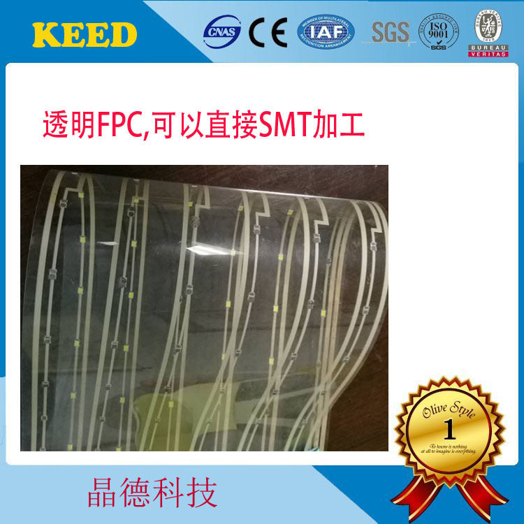 Soft luminescent film, LED illuminating clothes, LED illuminating film, transparent FPC, transparent PET circuit board