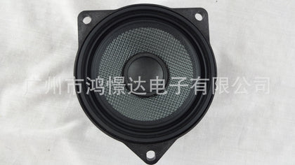 Supply HM X5 X6 front door instrument panel center speaker 4 inch speaker HM