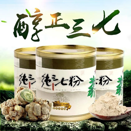 Yunnan Wenshan authentic super fine pure Sanqi powder 250 g canned Tianqi powder Sanqi authentic origin direct wholesale