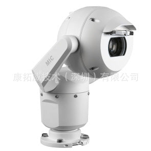 Bosch BOSCH MIC-7502-Z30W PTZ camera 2MP HDR 30x IP68, white