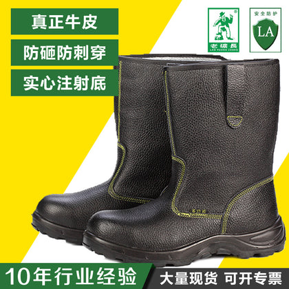Old mine factory direct supply high to help steel Baotou anti-static anti-static safety shoes embossed leather non-slip shoes