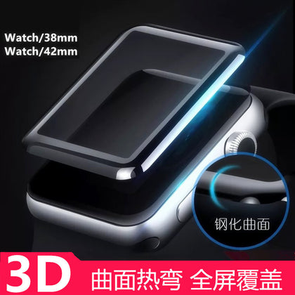 Suitable for Apple iwatch watch film 3D curved tempered film 38mm 42mm watch protection film manufacturer