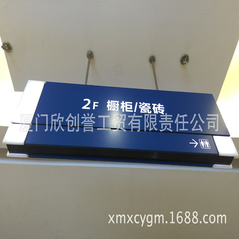 Low-cost promotion-oriented logo, signage, hanging guide sign, hanging light box