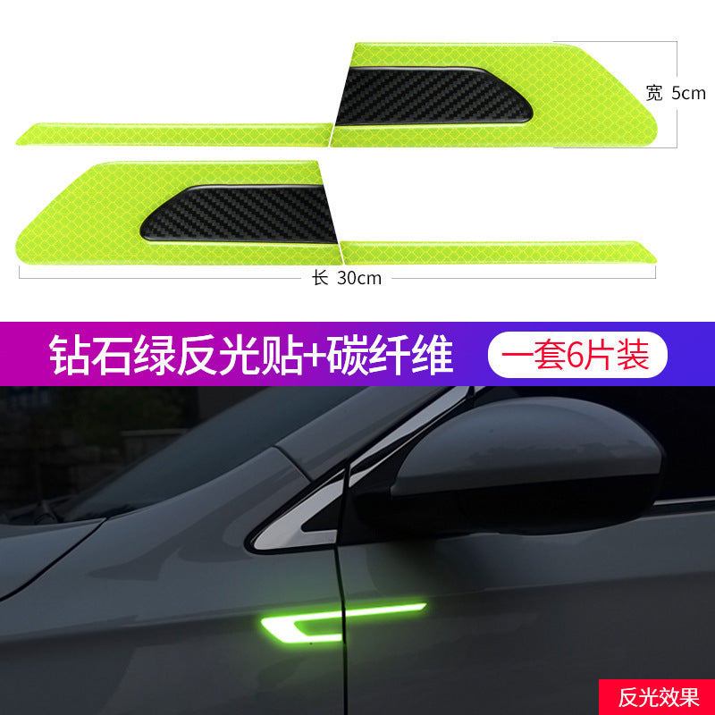 Car reflective car stickers new wheel eyebrow door side decoration Car creative personality body carbon fiber side standard