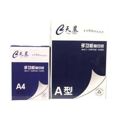 Supply electrostatic paper 70GA4 copy paper full wood pulp multi-purpose paper 500 pages / 8 bags Chengzhao Wuhan agent