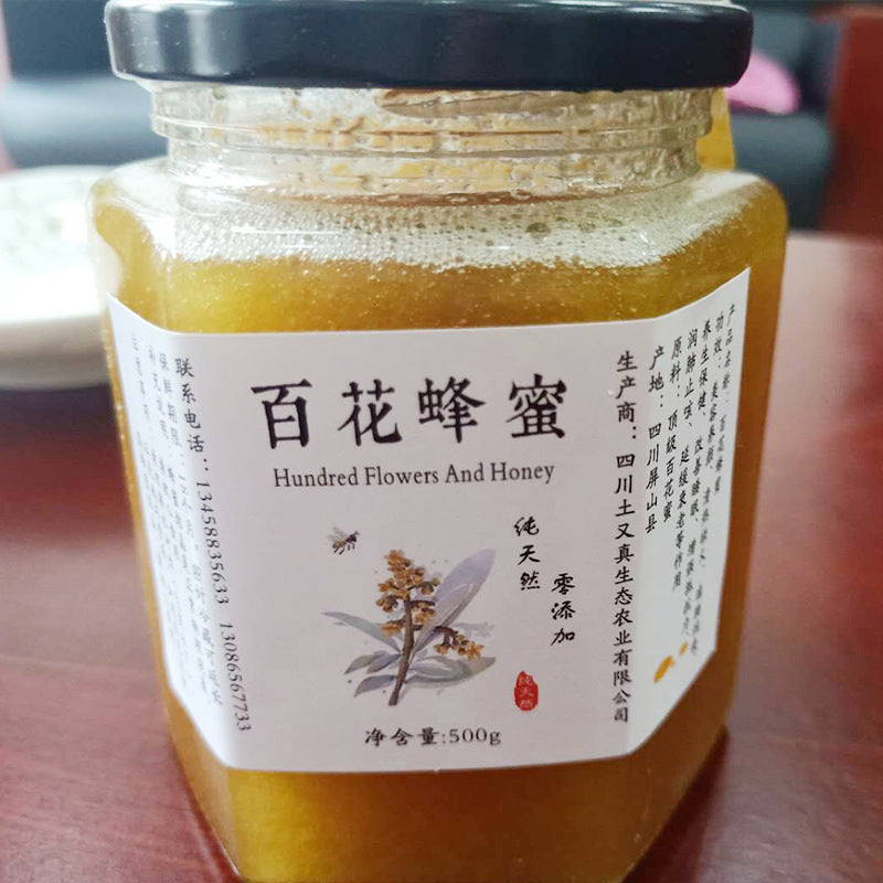 Sichuan farmer wild bee honey honey nectar honey honey honey crystal soil honey wholesale a generation of shipping