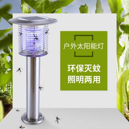 Solar mosquito lamp lawn lamp mosquito lamp outdoor home waterproof garden lamp garden insecticide mosquito killing outdoor