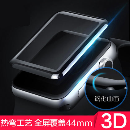 Suitable apple watch4 curved surface tempered film iwatch protective film 44mm Apple Watch 3D full screen film