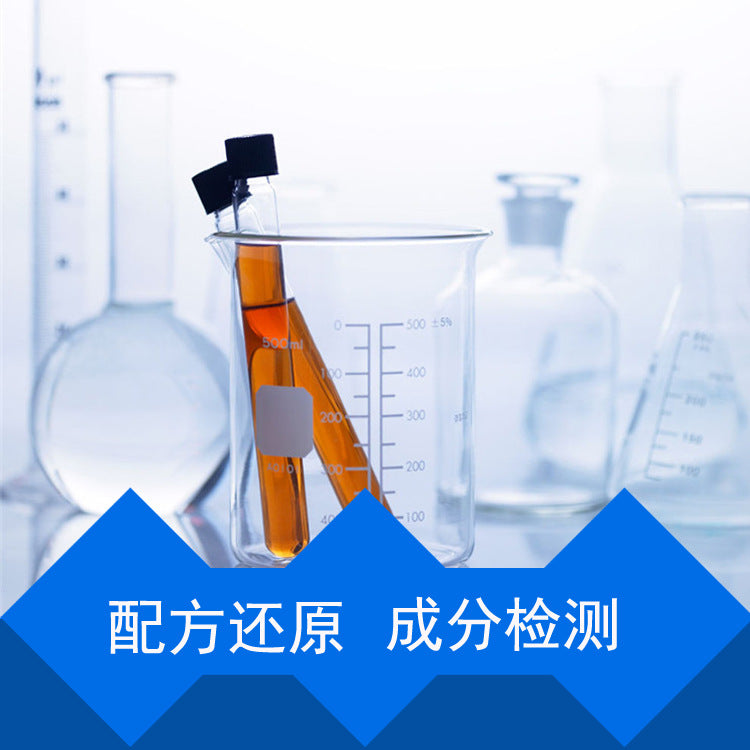 Oil additive formulation analysis component decryption formula reduction oil additive composition ratio detection