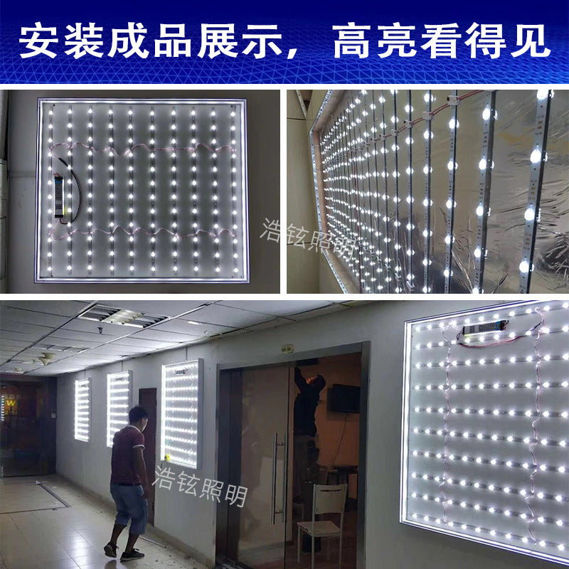 Led diffuse reflector light roller shutter light 12V diffuse reflection roller light 3030 soft film ceiling advertising light box light source