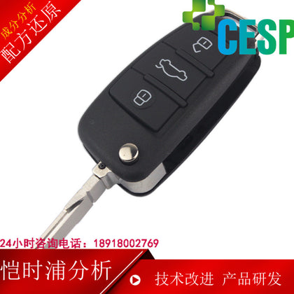 Car key case durable and fall resistant formula car folding key shell design simple and generous process improvement