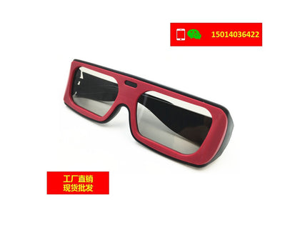2018 new two-color cinema 3d glasses round polarized stereo theater dedicated 3D glasses factory direct wholesale